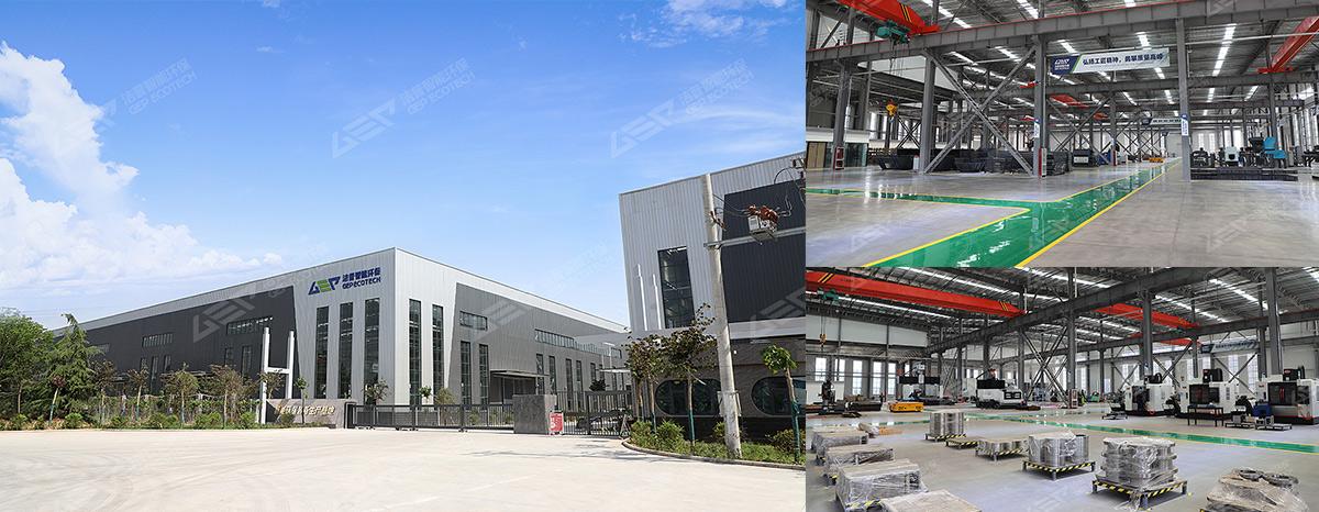 洁普智能环保固废破碎设备制造中心新工厂